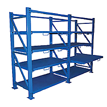 Metal Storage Shelving Best Design 2017
