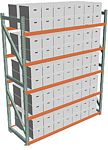 Record Archive Storage Rack - Starter with 5 Shelves - 96w x 36d x 120h - 4,000 lbs./Shelf Cap.