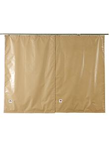 cisco eagle catalog sound dampening curtain w hardware. Black Bedroom Furniture Sets. Home Design Ideas